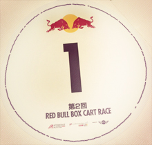 Red Bull Box Cart Race